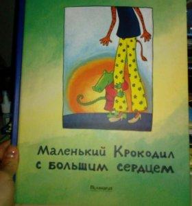 Книжки издательства Поляндрия .