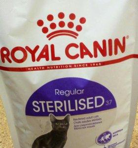 Корм для стерилизованных кошек, 2 кг