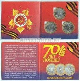 Набор монет, в альбоме