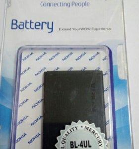 Акб для телефонов Nokia в ассортименте