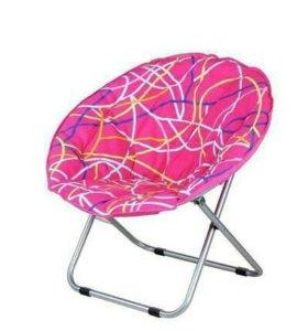 Складной стул-ракушка