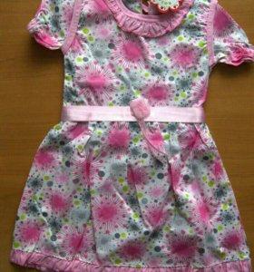 Платье розовое. Турция