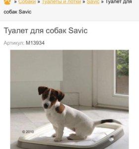 Лоток для собаки