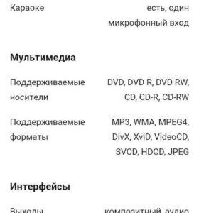 BBK DVP159SI