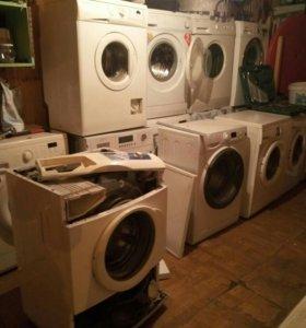 Новые и Бу запчасти для стиральных машин