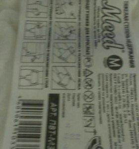 Продам Взрослые памперсы