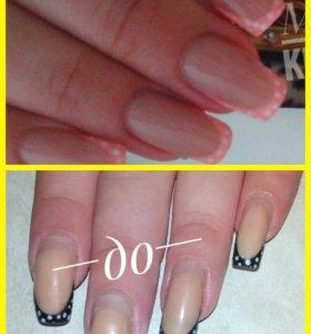 Наращивание, коррекция ногтей