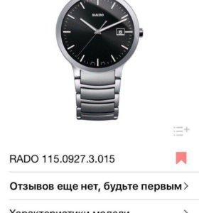 Часы Rado 115.0927.3.015