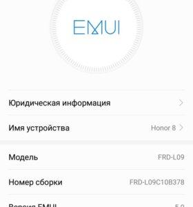 Продам телефон Honor 8 32 Gb