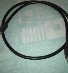 Кабель HDMI стандарт