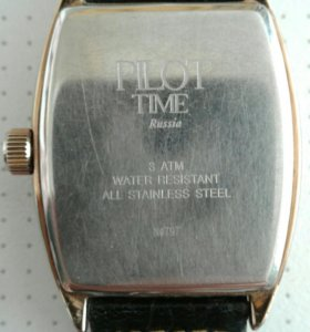 Часы Pilot