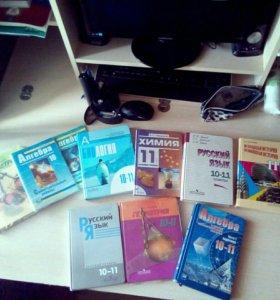 Учебники 10-11