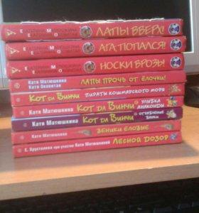 Книги для детей от фирмы азбука.