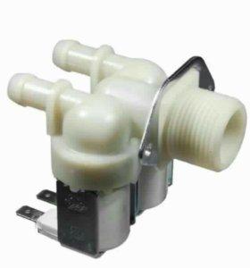 Клапан электрический наливной для стиральных машин