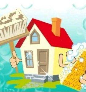 Уборка квартир ,домов,офисов