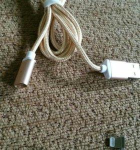 Магнитные кабели 2в1 для IPhone и Android