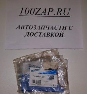 Прокладка коллектора впускного 71-34474-00 Reinz