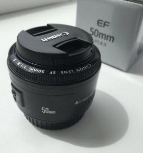 Портретный объектив 50mm canon торг