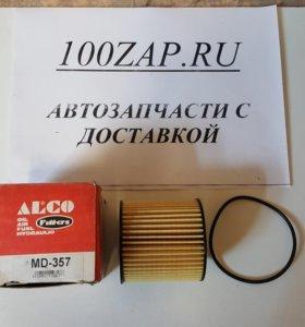 Фильтр масляный двигателя MD-357 Alco