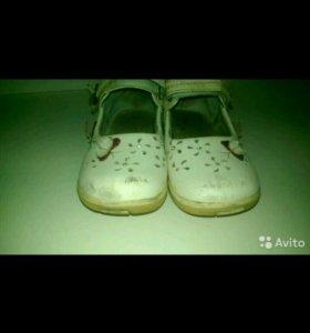 Туфли Сказка, 14,5 см