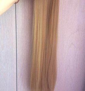 Продам искусственный волосы