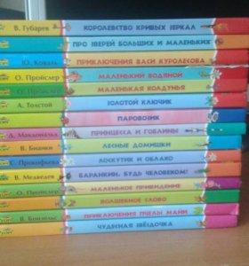 Книги для внеклассного чтения от фирмы русич.