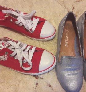 Кеды и туфли обе пары 1000 руб