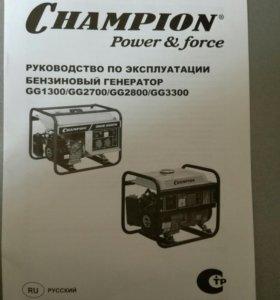 Бензиновый генератор GG330