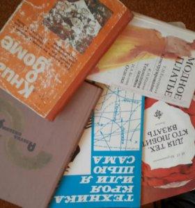 Книги и журналы по рукоделию.