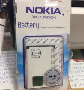 Аккумуляторная батарея Nokia BP-4L
