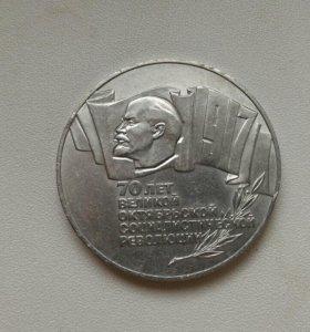 5р СССР 1987 Шайба