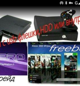 Xbox 360 запуск игр без дисков ( с внешнего HDD