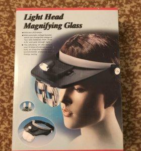 Бинокулярные очки с линзами и фонариком