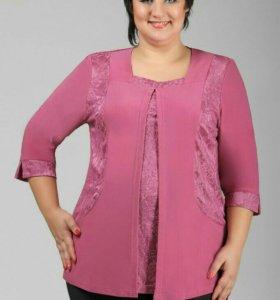 Блузы большой размер