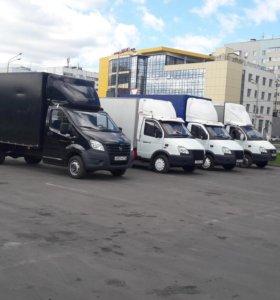 Грузоперевозки газели+грузчики город/межгород