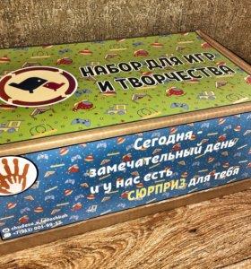 Коробка подарок сюрприз для детей