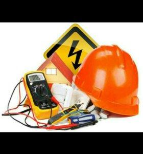 Бригада электриков, эл.монтажников, слаботочников