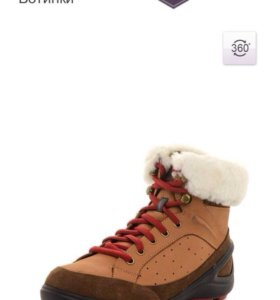 Зимние ботинки Wilmar