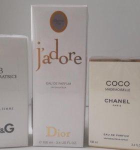парфюм женский