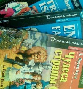 Книги на английском и английские справочники.