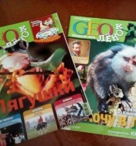 Журнал для чтения детям