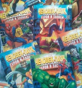 Комиксы Человек паук