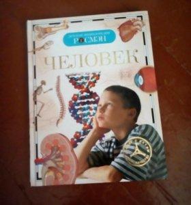 Развивающая книжка для детей