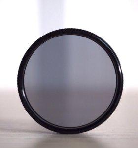 Циркулярный поляризационный фильтр Praktica (52мм)