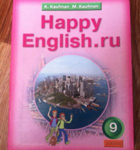 Учебник английского языка 9кл.