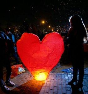 Небесные фонарика в форме сердца