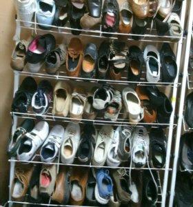 Бутсы, кроссовки, туфли