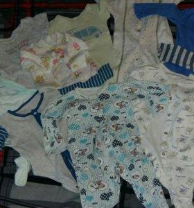 Пакет одежды для дома