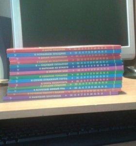 Сборка книг для детей от фирмы мастерилка.