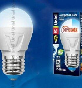 Лампа диммируемая светодиодная